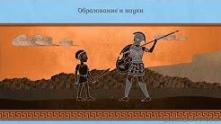 Културата на древните елини - История 5 клас | academico