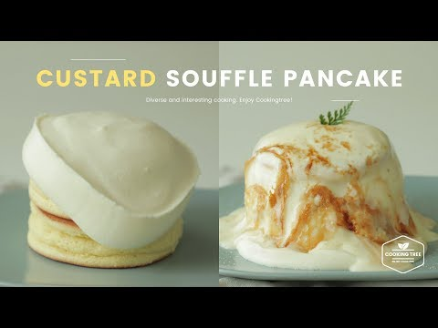 커스터드-수플레-팬케이크-만들기-:-custard-souffle-pancake-recipe-:-カスタードスフレパンケーキ-|-cooking-tree