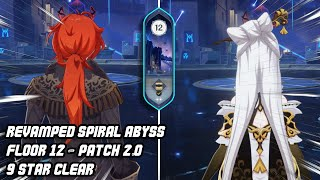 Patch 2.0 Spiral Abyss Floor 12 with Diluc and Ningguang as Main DPS (9 star Clear) | Genshin Impact