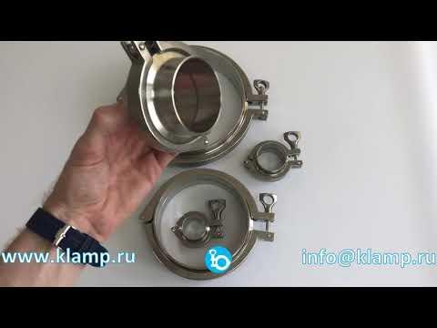 Www.KLAMP.ru Приварные сlamp кламп соединения из нержавеющей стали 304