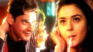 Godari gattupaina full video song || raja kumarudu movie || mahesh babu, preity zinta
