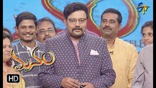 Manam | 18th December 2018 | Full Episode | ETV Telugu