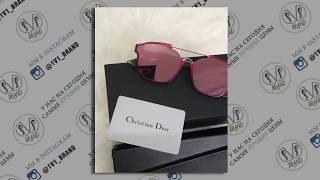 Christian Dior очки обзор Качественные копии брендов