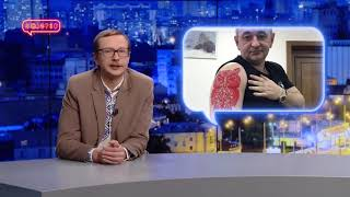 Червона сова або нова Чупакабра українських новин