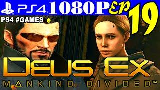 Прохождение DEUS EX: MANKIND DIVIDED ► Часть 19 на #PS4 — ИМИТАТОР УБИЙЦА