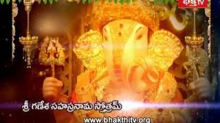 Ganesh Sahasranama Stothram Part 2