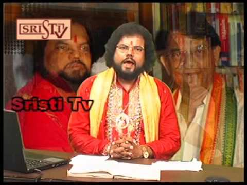Sanatan Vedic Astrology