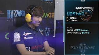 [WECG SC2 Korea National Final] RO.8  Match4 set2 herO vs bbyong Deadwing -EsportsTV