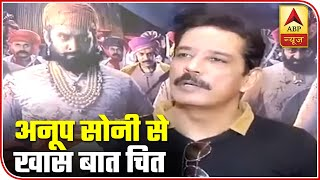Anup Soni Speaks Over Upcoming Film Fatteshikast | ABP News