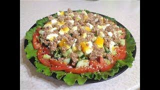 Полезный, низкокалорийный овощной салат с тунцом. ПП рецепт!