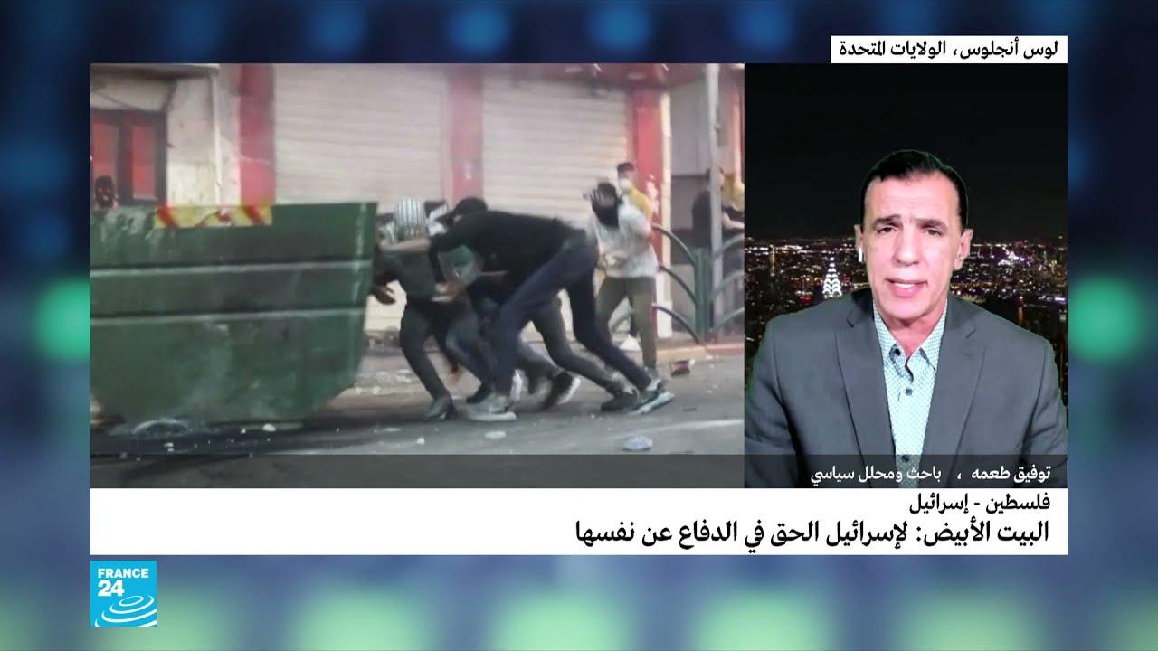 حراك دبلوماسي أمريكي لوقف التصعيد بين إسرائيل وحماس  - نشر قبل 3 ساعة