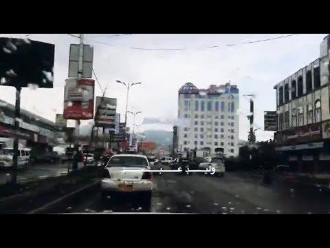 MY TRIP IN YEMEN 😍✨✈️. رحلتي الى اليمن