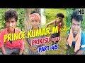 PRINCE KUMAR M | PRIKISU Series | Part 45 | Vigo Video Comedy