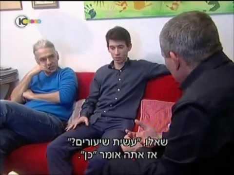 Finnish education, Hamakor, an Israeli TV documentary by Channel 7