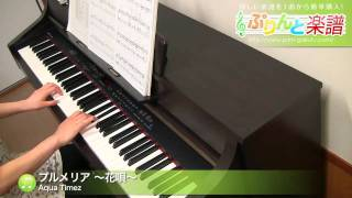 使用した楽譜はコチラ http://www.print-gakufu.com/score/detail/68341...