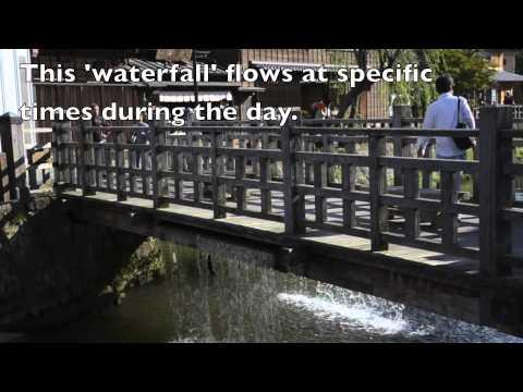 Sawara's 'Waterfall Bridge.' Katori City, Chiba, Japan