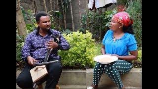 Ethiopia New: አስቂኝ የማሲንቆ ጨዋታ በኢትዮጵያዊው ቱፓክ