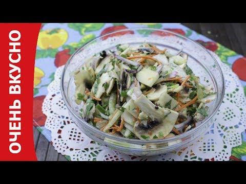Готовим салат с сырыми шампиньонами. Очень вкусно!