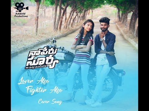 LOVER ALSO FIGHTER ALSO COVER SONG BY...