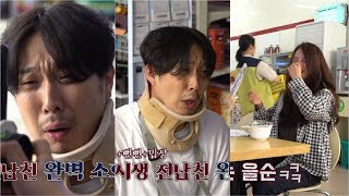 Download Video Song Ji Hyo And Haha Hilarious Moments Behind The Scene Of 'Lovely Horribly' Drama MP3 3GP MP4