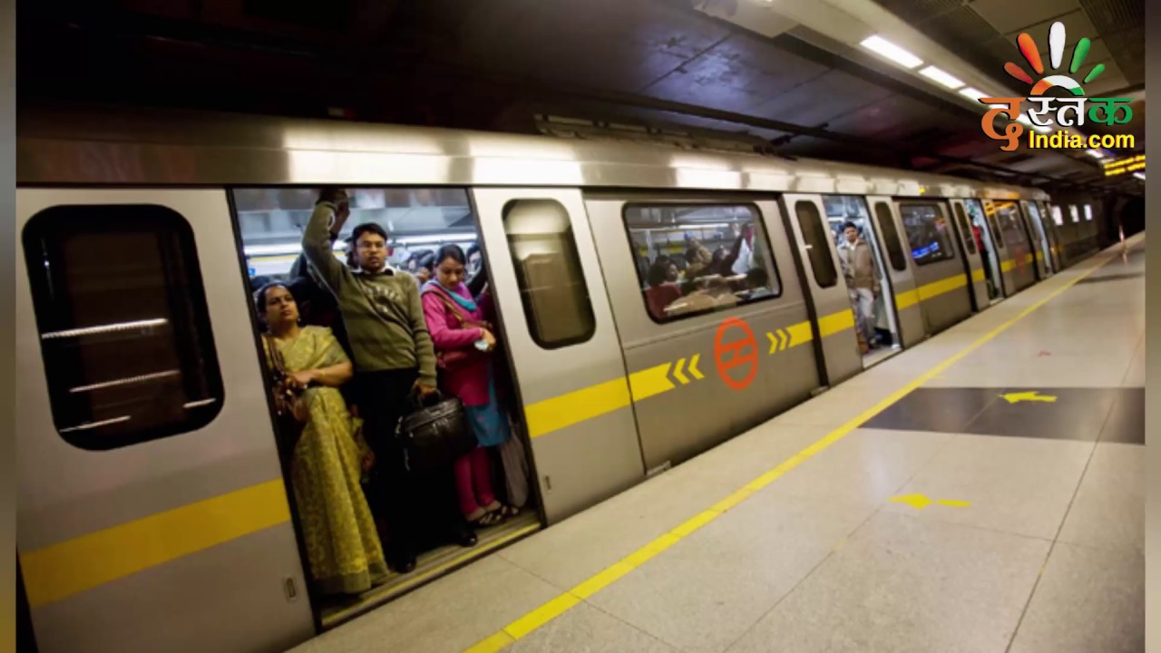 importance of delhi metro It is a 51 km long circular road, which connects important areas in new delhi delhi metro is the world's 12th largest metro system in terms of length.