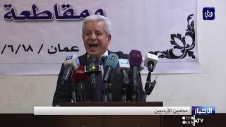 """نقابيون يدعون إلى إسقاط """"صفقة القرن"""" ومقاطعة """"ورشة البحرين"""" (19-6-2019)"""