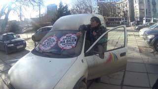 СтопХам Крым - Курьер доставки настроения! Я доставляю воздушные шарики!