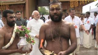 PM Modi's visit to Sreekanteshwara Temple, Calicut