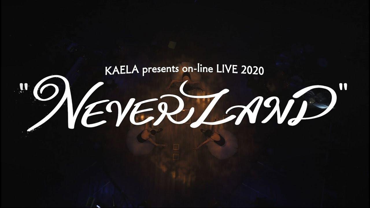 "KAELA presents on-line LIVE 2020 ""NEVERLAND"" Digest"