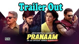Pranaam Rajeev as middle class boy to IAS to rugged gangster Trailer OUT