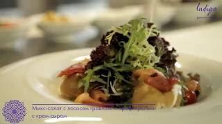 Как пригтовить микс-салат? Микс-салат с лососем гравлакс и профитролями с крем-сыром