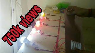 house wiring|| Ghar  ki wiring kaisi ki jaye || electrical faults