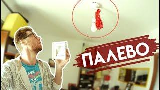 Vlog: Красные Труселя. Красные Женские Трусы на Люстре