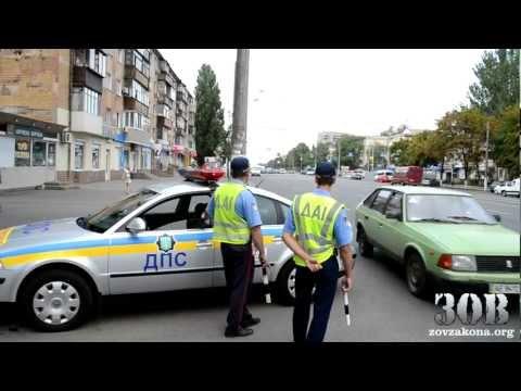 знакомства в днепропетровске без регистрации для секс