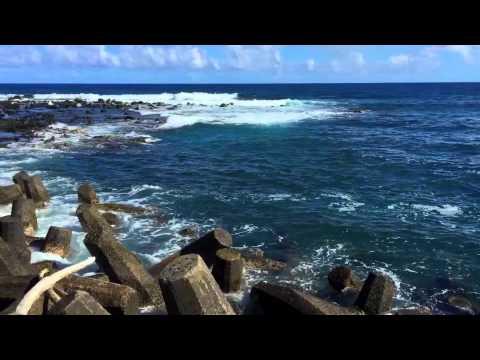 Pohoiki Bay, Puna District, Hawaii