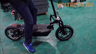 Электрический Скутер Voltrix Tornado 1000w 48v Voltreco.ru