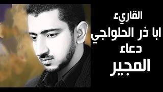 free mp3 songs download - Abathar al halawaji mp3 - Free