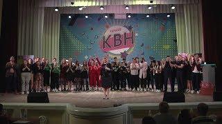 КВН Кубок Любви 2020