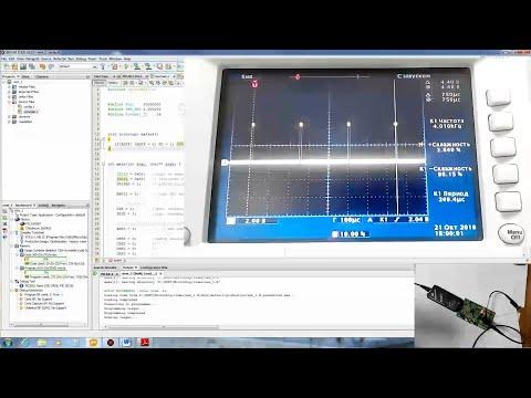 Программирование МК PIC 16F887 в MPLAB X. Настройка ШИМ (PWM). Example PWM. Часть 6.