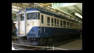 2005 鎌倉総合車両センター 最後の一般公開 スライド 2 JR東日本 電車