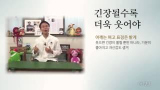 [넷향기] 20150619 이요셉 소장의