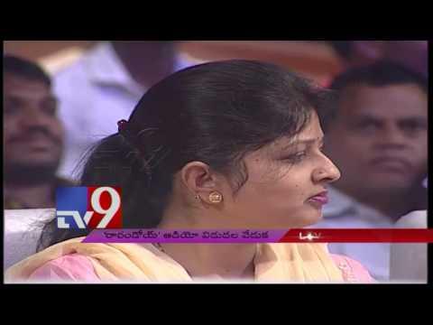 Raarandoi Veduka Choodham Title Song Released @ Audio Launch - TV9