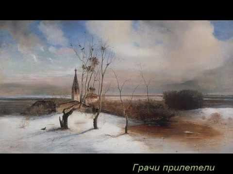 Картины  А.Саврасова