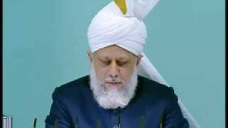 Friday Sermon : 27th November 2009 - Part 4 (Urdu)