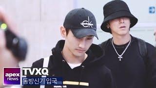 동방신기(東方神起) 입국, 그리웠던 비주얼 | TVXQ 東方神起 arrived in Korea 2019. 1…