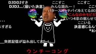 Hopes and NastyDreams (http://www.nicovideo.jp/watch/sm30127834) thumbnail