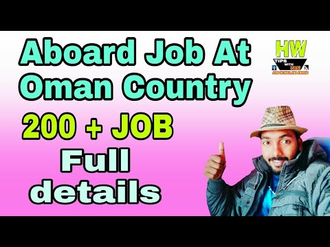 New 200+ Jobs At Oman Country With Full Details