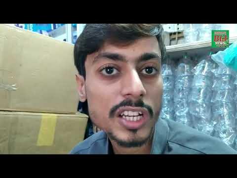 small business man karachi
