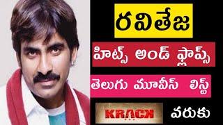 RavitejaHits And Flops Telugu Movies List Upto Krack Movie