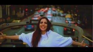 Μια νύχτα στην Αθήνα - Πωλίνα Χριστοδούλου / Mia nixta stin Athina - Pwlina Xristodoulou